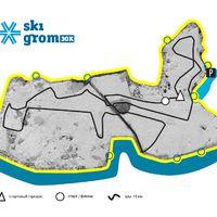 Лыжная гонка SkiGrom 30k