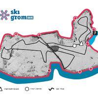 Лыжная гонка SkiGrom 50k