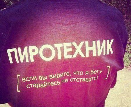 127228_pirotekhnik-opoveshhaet_large
