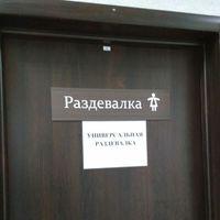 159659_unirazdevalka)_medium