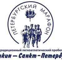 184303_logopushkinspb2_medium