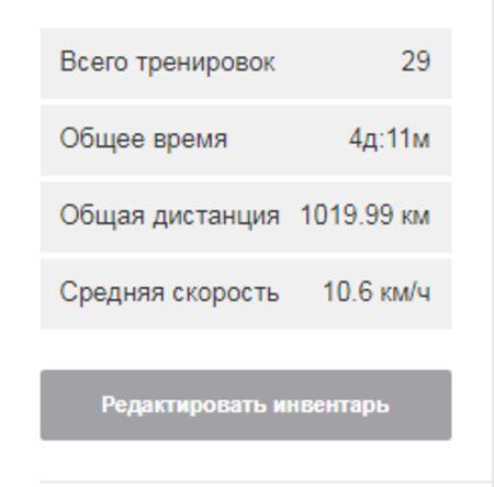 209670_opera_%d0%a1%d0%bd%d0%b8%d0%bc%d0%be%d0%ba_2018-09-08_104456_aerobia.ru_large