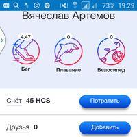 214626_screenshot_2018-12-31-19-29-22_medium