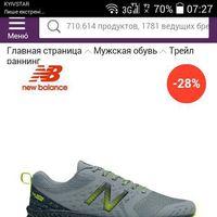 NB nitrel