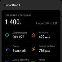 221667_sporthealth-0-20190608-113045_medium