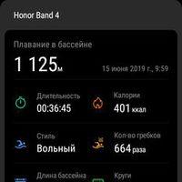 221834_sporthealth-0-20190615-135854_medium