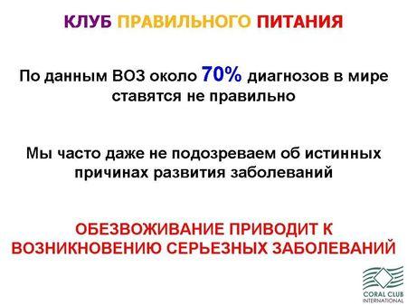 35219_%d0%a1%d0%bb%d0%b0%d0%b9%d0%b4995_large
