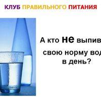 35222_%d0%a1%d0%bb%d0%b0%d0%b9%d0%b4991_medium