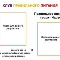 35245_%d0%a1%d0%bb%d0%b0%d0%b9%d0%b499993_medium