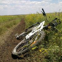 Merida Matts Trail 300D