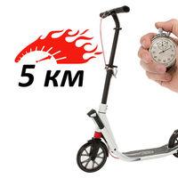 Самокат: средняя скорость на 5 км