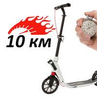 Самокат: средняя скорость на 10 км